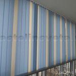 Жалюзи вертикальные мультифактурные сиде бежевый голубой