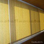Жалюзи вертикальные шелк желтый