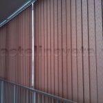 Жалюзи вертикальные цвет коричневый