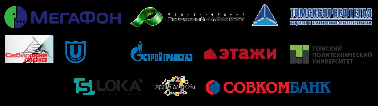 Логотипы крупных компаний